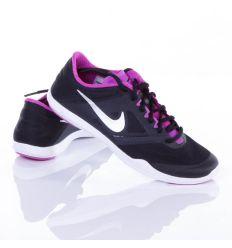 Nike Studio Trainer 2 (684897-015)